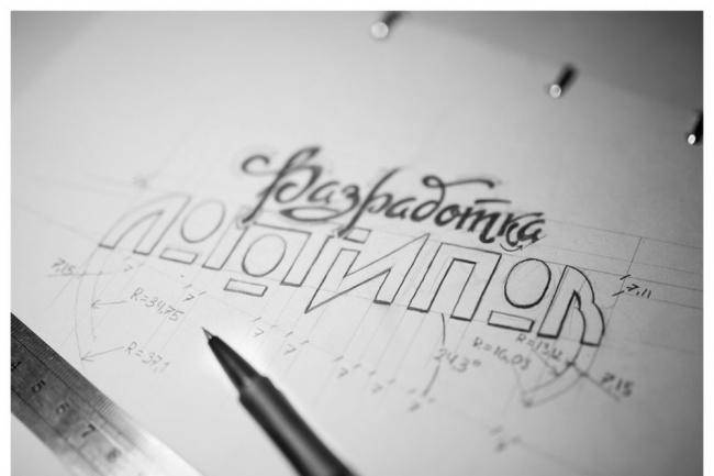 Дизайн Вашего логотипа 1 - kwork.ru