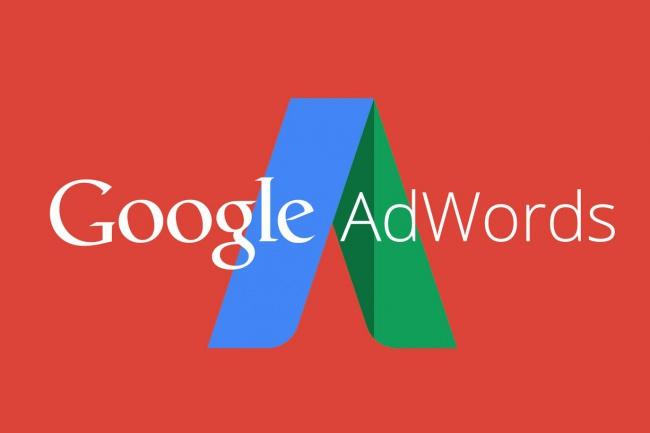 создам кампанию в Google Adwords 1 - kwork.ru