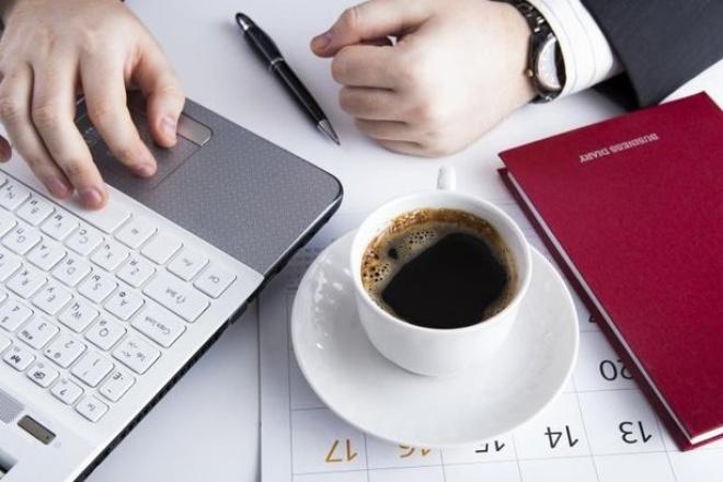 Напишу качественные тексты до 8000 сбп 1 - kwork.ru