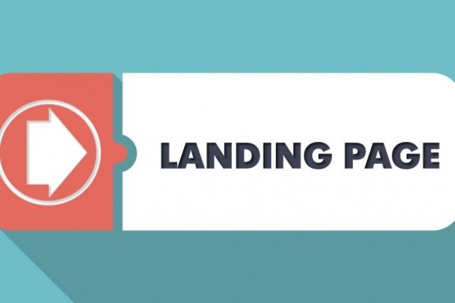 Напишу Landing Page(верстка) 1 - kwork.ru