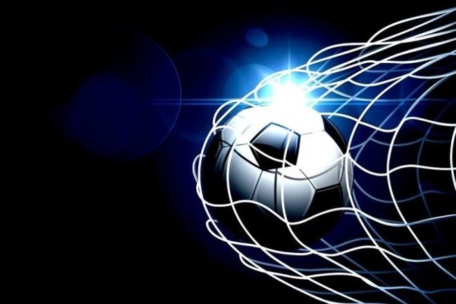 Напишу интересные статьи футбольной тематики 1 - kwork.ru