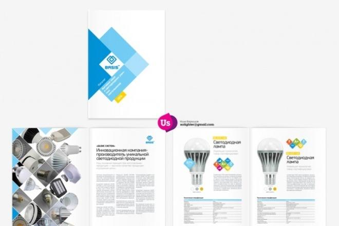 дизайн макетов рекламной продукции 1 - kwork.ru