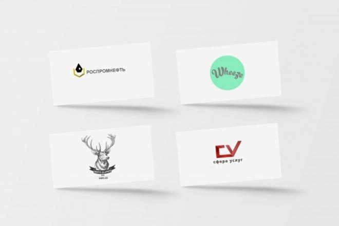 Разработаю индивидуальный логотип 1 - kwork.ru
