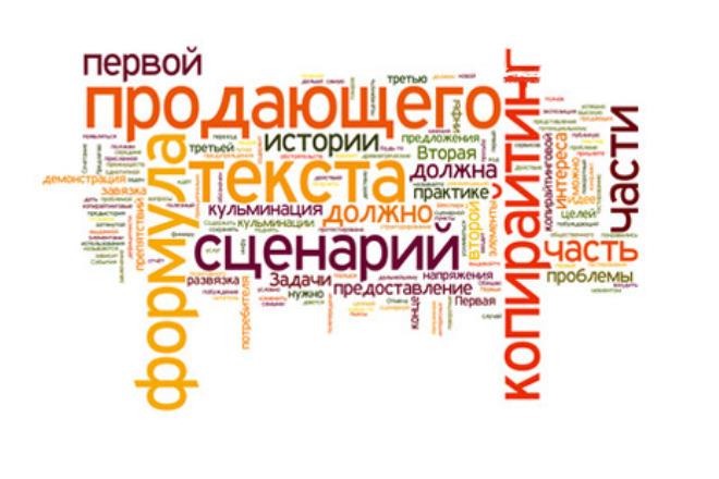 Сделаю для вас уникальный рерайт текста 1 - kwork.ru