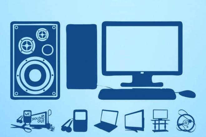 Размещу ссылку на трастовом Hi-tech с ТИЦ 275 1 - kwork.ru