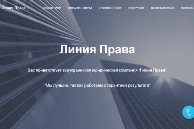 Создаю дизайн Landing Page 1 - kwork.ru