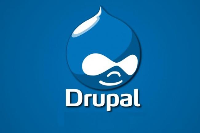 Установлю и настрою Drupal под ключ 1 - kwork.ru