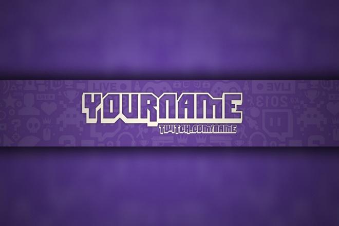 Шапку для youtubeДизайн групп в соцсетях<br>Предлагаю вам создать уникальную шапку для вашего youtube канала. На ваш выбор, цвет и вкус. Бесконечная возможность вносить правки. Пожизненная гарантия на ваш логотип и на поддержку 24 часа в сутки.<br>
