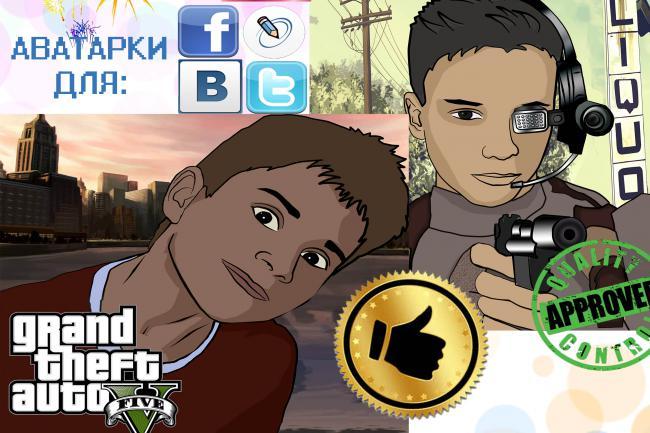 2 Ваших портрета нарисую в стиле компьютерной игры 1 - kwork.ru
