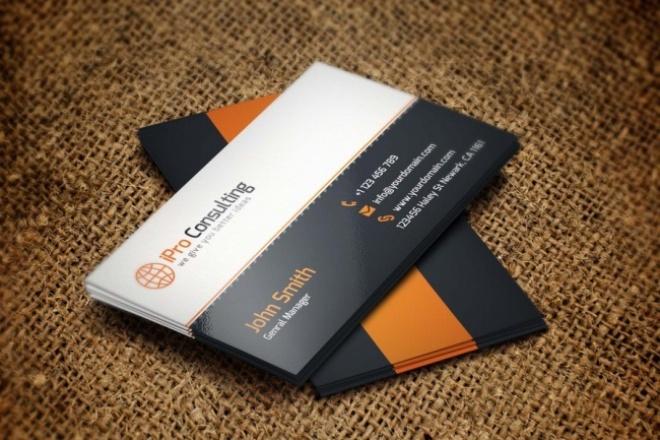Сделаю макет визиткиВизитки<br>Создам визитку для вашей компании или услуги! Качественно выполненную работу гарантирую. Любая тематика.<br>