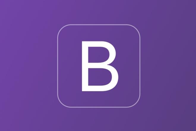 Адаптивная верстка Bootstrap из psd-макетаВерстка и фронтэнд<br>Создам качественно верстку на фреймворке Bootstrap из PSD макета. Гарантирую качественное выполнение задания и в срок.<br>