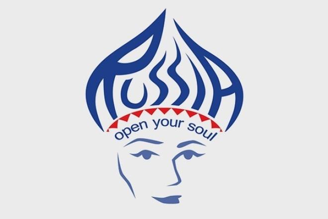 Изображу логотип 1 - kwork.ru