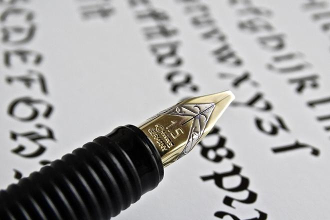 Напишу качественный уникальный текст: рерайт, копирайт, SEO-копирайтСтатьи<br>Высококачественные тексты для СДЛ. Статьи на любой вкус: - продающие тексты (интернет-магазины, странички предприятий); - тексты на главную страницу; - повышение уникальности имеющейся статьи методом глубокого рерайта; - услуги SEO-копирайта с естественной вставкой ключей; - наполнение сайта с нуля. Статьи четко структурированы, предложения логически последовательны (1-2-3, 2-3, 3-4). По желанию - Главред от 8.<br>