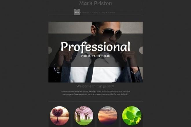 Создание сайтовСайт под ключ<br>Сайт-визитка, landing page. В работе использую html5, CSS3, JavaScript, JQuery. Возможно создание шаблона для WordPress или Joomla. Правка верстки уже имеющегося сайта или могу скопировать дизайн понравившегося сайта. Гарантирую: Валидность. Кросс-браузерность. Выполнение в срок. Делаю быстро, качественно. Рассчитываю на длительное сотрудничество Также занимаюсь интеграцией вёрстки на CMS Wordpress<br>