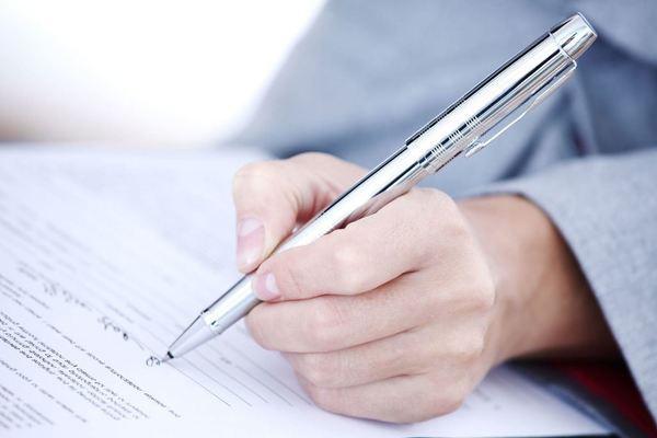 Изменения в уч. документах и рег. данных юридического лица 1 - kwork.ru