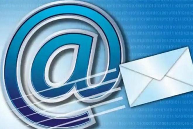 Создание 100 адресов эл.почты за вас 1 - kwork.ru