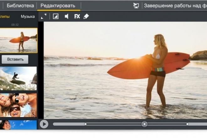 Создание видео, редактированиеМонтаж и обработка видео<br>Отредактирую, подкорректирую, наложу эффекты. Напишу субтитры. Поменяю формат и расширение всех типов видео<br>