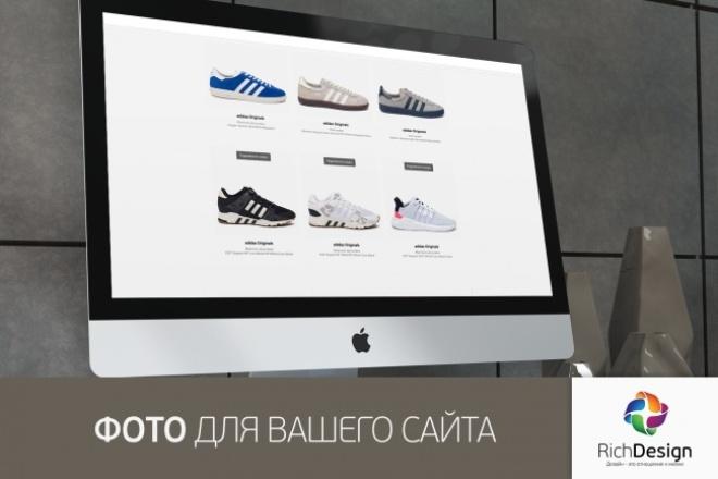 Пакетная обработка  до 10 фото для каталога, сайта 1 - kwork.ru