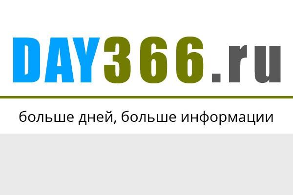 Напишу и опубликую статьюРеклама и PR<br>Напишу и опубликую статью о вашем товаре, услуге, сайте. Статья будет опубликована на сайте http://day366.ru<br>