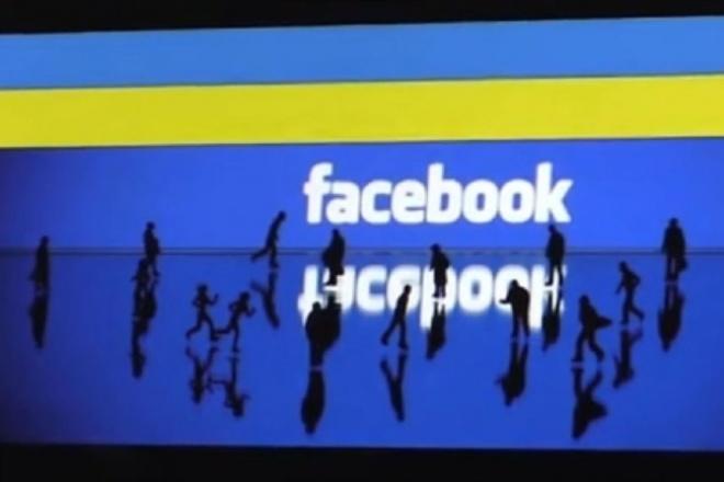 Добавлю 2000 участников в Вашу группу в Facebook ГЕО Украина 1 - kwork.ru