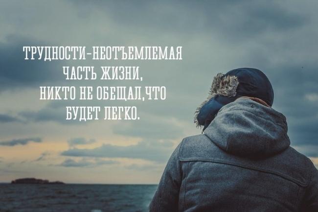 Выслушаю Вас и поддержу 1 - kwork.ru