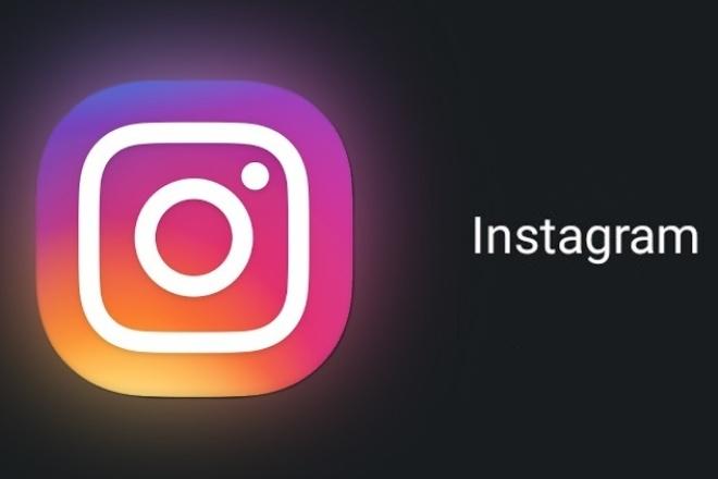 Сделаю оформление для instagram 1 - kwork.ru