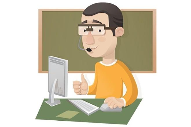 Напишу текст быстро и оперативно 1 - kwork.ru