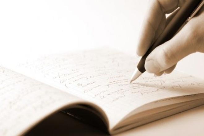 Продающие статьи для бизнесаПродающие и бизнес-тексты<br>Напишу продающие статьи для вашего бизнеса. Выгодно подчеркну достоинства и выгоды для клиентов. Без воды, ошибок и четко по делу. Уникальность 100% по любому из сервисов. Сдам осмысленный структурированный текст точно по ТЗ.<br>
