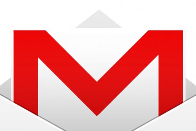 Вручную разошлю до 500 писем на еmail-адреса по вашей базеE-mail маркетинг<br>Вручную в короткие сроки разошлю письма (до 500 штук) на еmail-адреса вашей базы. Предоставлю отчет о проделанной работе.<br>