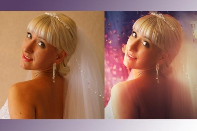 Сделаю профессиональный фотомонтаж и ретушь фотографии 1 - kwork.ru