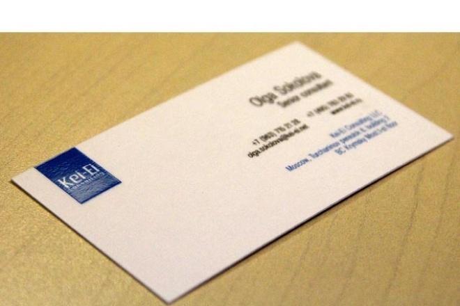 Дизайн визиткиВизитки<br>Сделаю профессиональный макет визитки, с правильной подачей, типографикой и композицией с учетом ваших требований. От корпоративной до визитки личного пользования.<br>