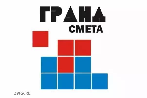 Переведу сметы с расширением *.gsl  в эксел или ворд 1 - kwork.ru