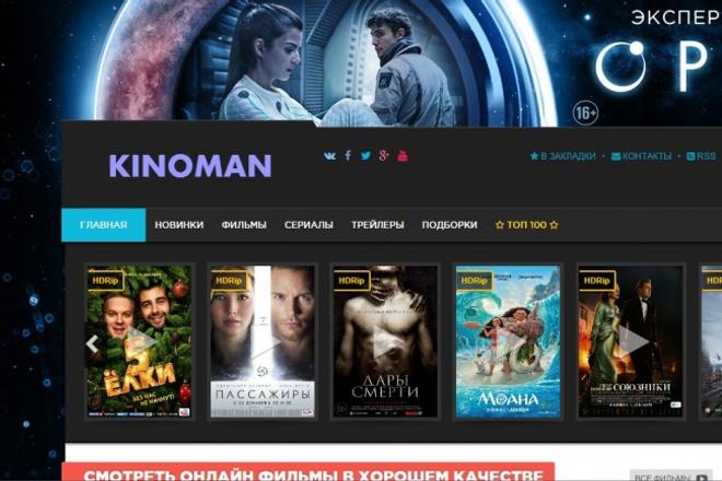 Онлайн-кинотеатр - kinoman 6000+фильмовПродажа сайтов<br>С полноценной работой сайта можно ознакомиться по демо-адресу: http://pyp20161.had.su/ Сайт на DLE 11.1 Стоят модули: MoonSerials (модуль осам обновляет и подымает сериалы в случае обновления) CatFase оптимизация категорий,текст уникальный Модуль iPrem показывает самые ожидаемые новинки,текущего и следующего год. ufMoon-автообновление качества видео. HD Light-добавление видео плеер от moonwalk,обновляет ссылки на новое качество iVideo-добавление видео,плеер от iVideo запасной плеер Общее количество новостей 6000+(Все новости скрыты от индексации во избежания бана поисковиков) +2 шаблона в комплекте (смотрите скриншот) Стоит заглушка для правообладателей, для скрытия видео. Есть мобильная версия под все девайсы на Android и iphone Передаю покупателю: - файлы сайта; - базу данных; - инструкцию по установке сайта. Рекомендую безабузный не дорогой хостинг http://zomro.com/?from=33688 Сайт разработан и настроен лично мной. Не нарушает условий работы правообладателя.<br>