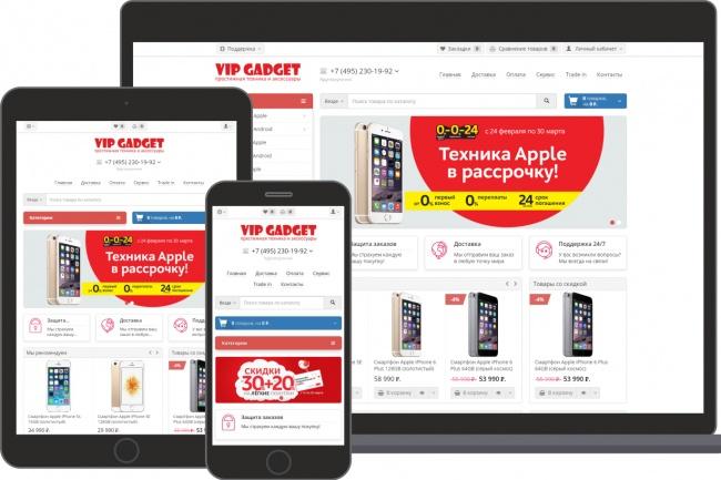 Создам интернет-магазин на OpenCartСайт под ключ<br>Разработаю интернет-магазин на OpenCart на основе выбранного вами шаблона. Примеры представлены в изображении кворка. После оформления заказа вы можете указать свою нишу и я помогу выбрать подходящий шаблон.<br>