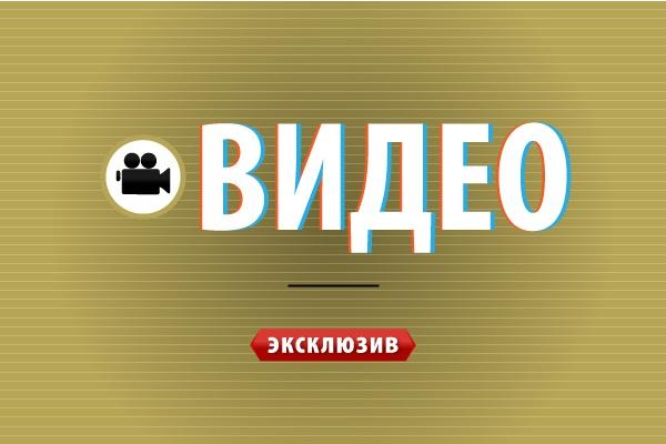 Создам видеозаставку 1 - kwork.ru