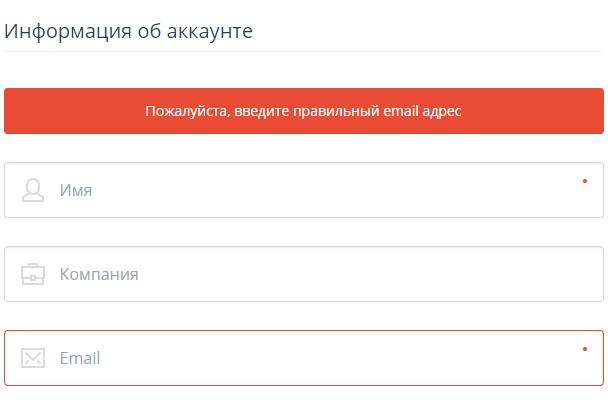 Подключу форму обратной связи 1 - kwork.ru