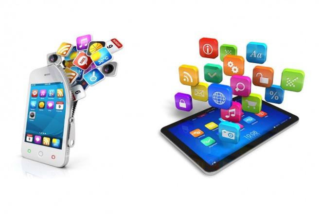 Разработка мобильных приложенийМобильные приложения<br>Здравствуйте. Мы занимаемся разработкой мобильных приложений любой сложности для различных платформ. Можем работать как с заключением договора, так и без. Более подробные сроки разработки обсуждаются непосредственно после получения нами ТЗ.<br>