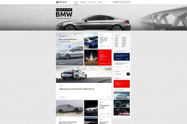 Сделаю Web-дизайн сайта 1 - kwork.ru