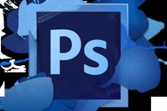 Обработка фотоОбработка изображений<br>За короткие сроки обработаю ваши фотографии. Гарантированное качество и замечательный результат! ! Все это вы получите при заказе кворка!<br>