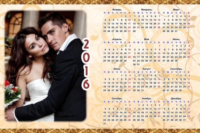 Сделаю календарь из ваших фотоФотомонтаж<br>Создам фотокалендарь на любую тематику по вашим пожеланиям. Красивый календарь будет радовать Вас или Ваших близких и друзей круглый год.<br>