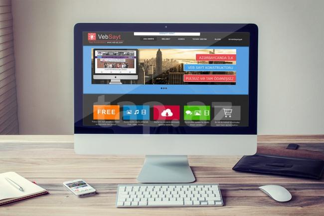 Хостинг на год с конструктором сайтов + настройка 1 - kwork.ru