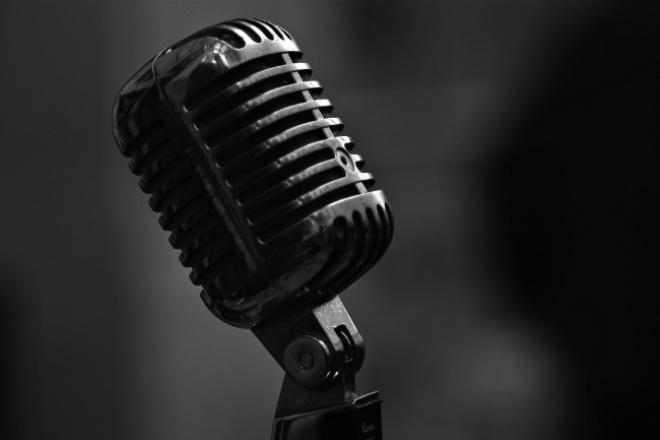 Напишу слова к песне, переделаю известную песню 1 - kwork.ru