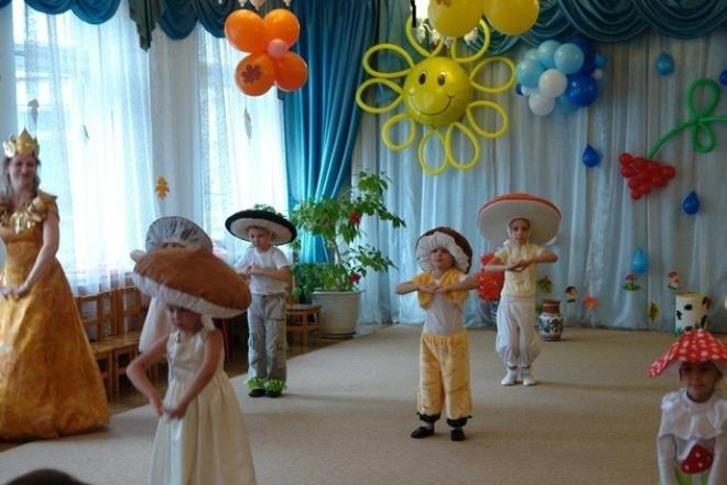 Напишу сценарий детского праздника, утренника 1 - kwork.ru