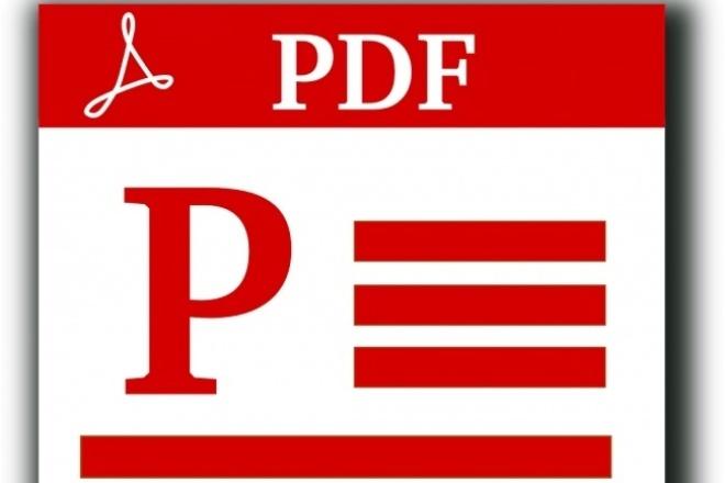 Редактирование текста в файлах формата . pdf 1 - kwork.ru