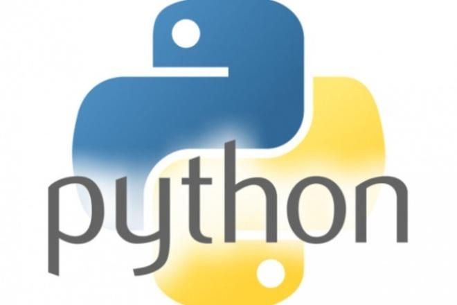 Напишу небольшой python код или исправлю проблему в нем 1 - kwork.ru