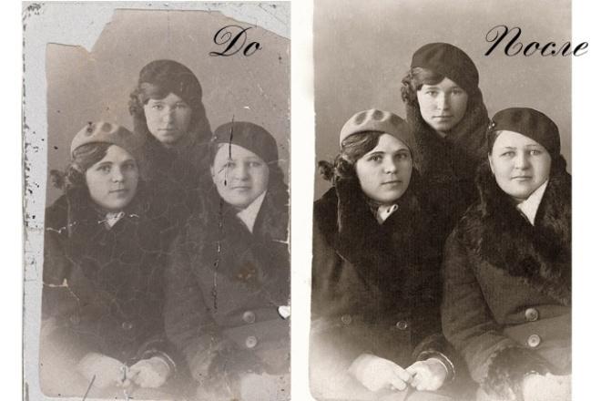 отретуширую старые фото 1 - kwork.ru