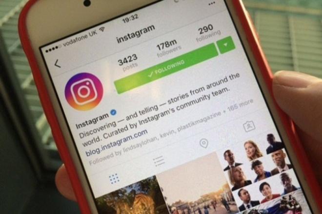 + 1000 Подписчиков в InstagramПродвижение в социальных сетях<br>+1000 подписчиков. Подписчики высокого качества. Раскрутка аккаунта производится таким образом, что все приобретенные подписчики остаются с Вами. Практически все аккаунты с аватарками и публикациями, также имеют хорошее количество подписчиков. Гарантия - 1 месяц. Аккаунт должен быть открыт.<br>