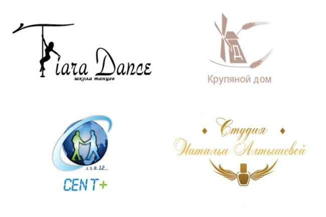 Логотип 4 варианта 15 - kwork.ru