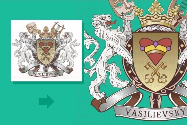 Создам качественный геральдический логотип по вашему эскизу 1 - kwork.ru