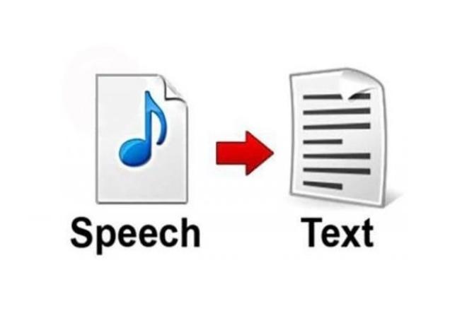 Проведу транскрибациюНабор текста<br>Сделаю расшифровку/транскрибацию текста с аудиофайла. Подхожу к работе с максимальной ответственностью. Работа ведётся с русским и английским языками.<br>